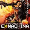 エクスマキナ Ex Machina Appleseed Saga